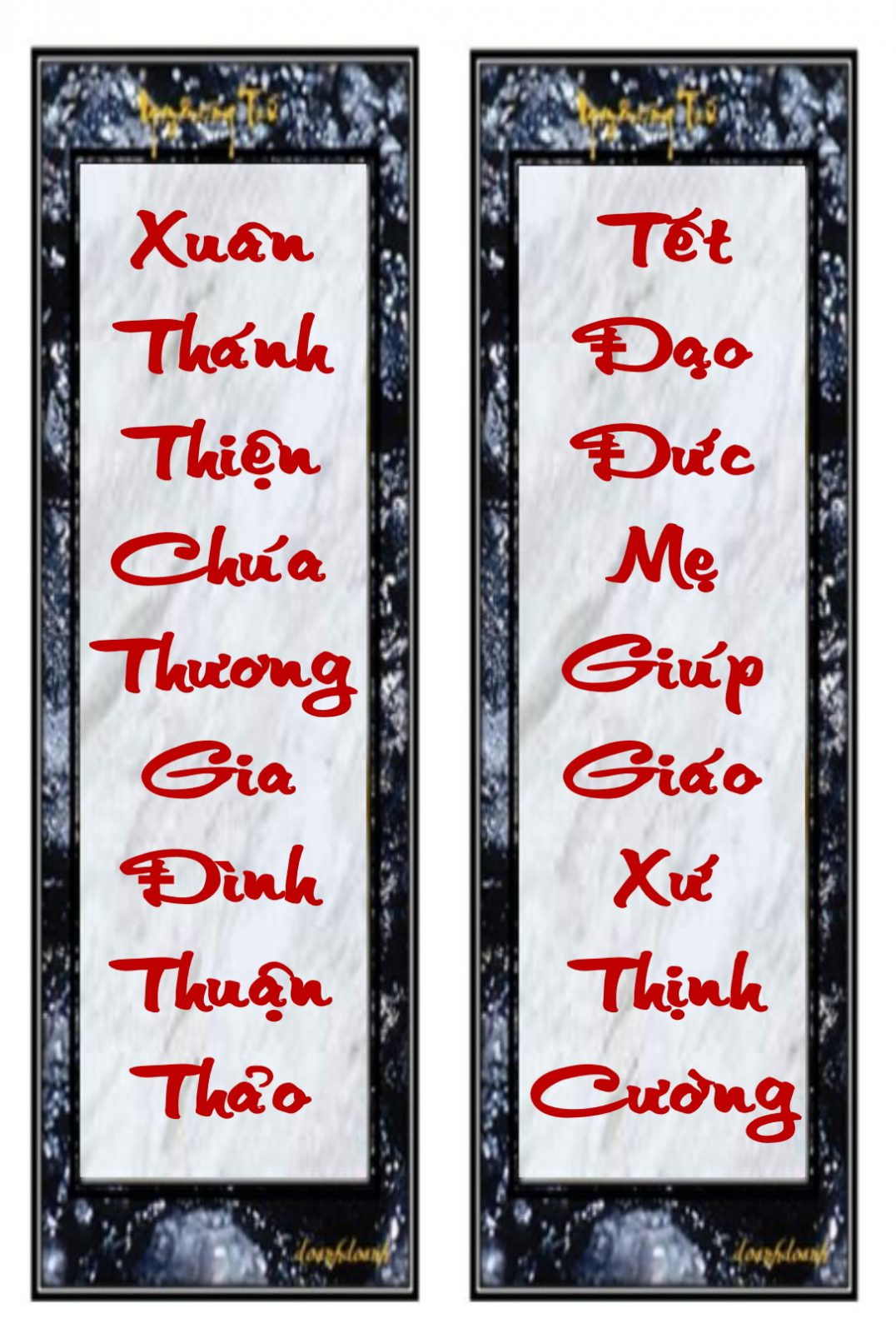 cau_doi_xuan_thanh_thien_008