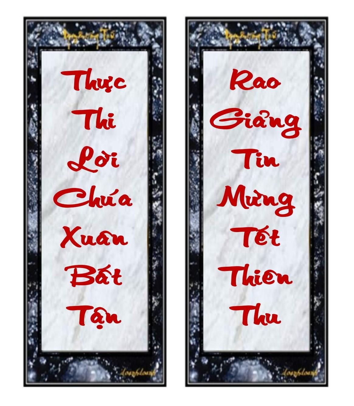 cau_doi_xuan_thanh_thien_024