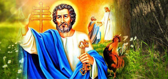 Chìa khóa Nước Trời – Chúa nhật XXI Thường niên năm A